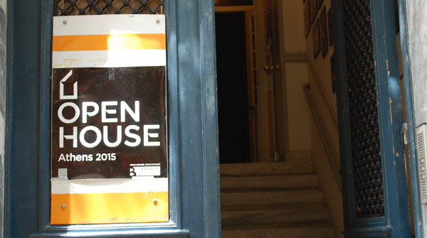open house 2015 logo, open house Athens 2015, architectural guided visits
