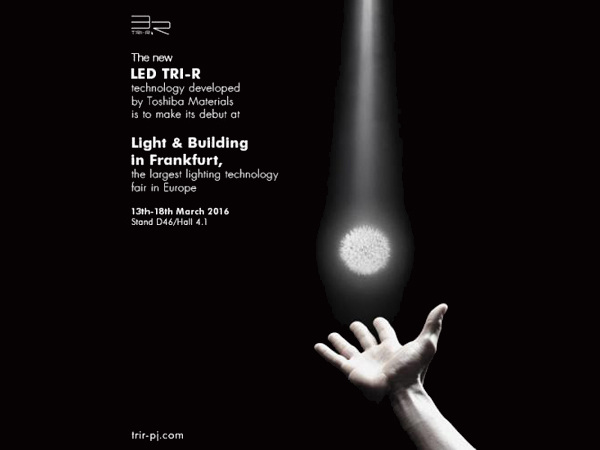 LED TRI R, Toshiba Materials, LED lighting, art lighting