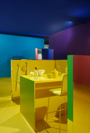 EHI 19, bright colors pavilion